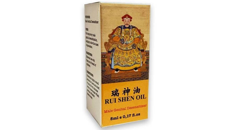 RUI SHEN OIL 3ML